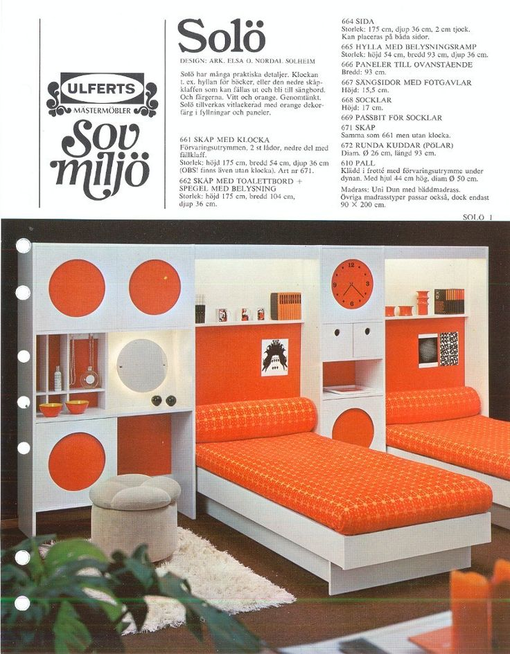 Skönt 70-tal i orange - Norsk design från Ulferts i Tibro