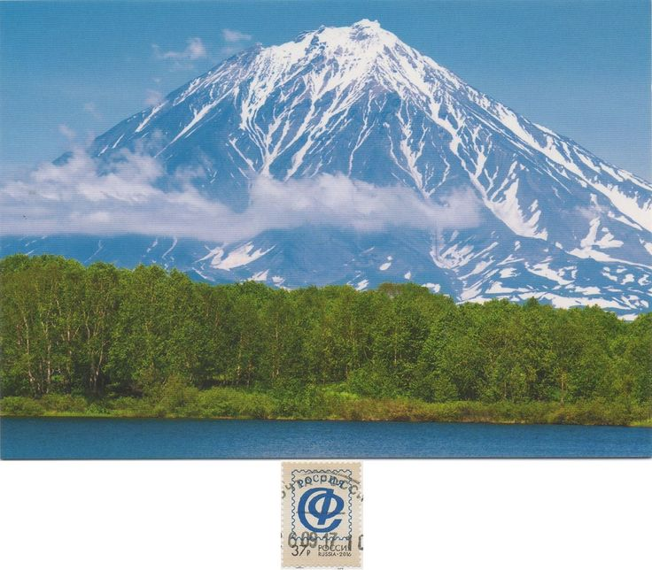 RU-5975418 - Arrived: 2017.10.05   ----    The volcanoes of Kamchatka are a large group of volcanoes situated on the Kamchatka Peninsula. The Kamchatka River and the surrounding central side valley are flanked by large volcanic belts containing around 160 volcanoes, 29 of them still active. The peninsula has a high density of volcanoes and associated volcanic phenomena, with 29 active volcanoes being included in the six UNESCO World Heritage List sites in the Volcanoes of Kamchatka group.