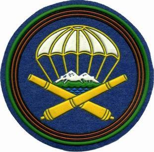 1141-й гвардейский артиллерийский полк (в/ч 40515, ранее в/ч 02207) 7гв. ДШД