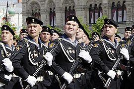 Корпус морской пехоты США