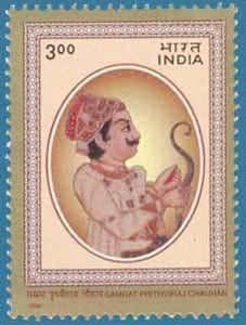 Stamp: Prithviraj Chauhan (India) (Historical Personalities) Mi:IN 1807,Sg:IN 1975