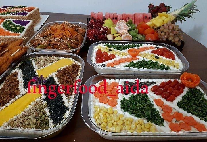 فینگرفودآیدا الویه کشک بادمجان سوسیس بندری سینی میوه مراسم جشن دودهمی تولد عصرانه شام پذیرایی Fingerfood Aida Food