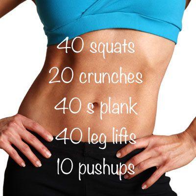 exercise before bed weight loss
