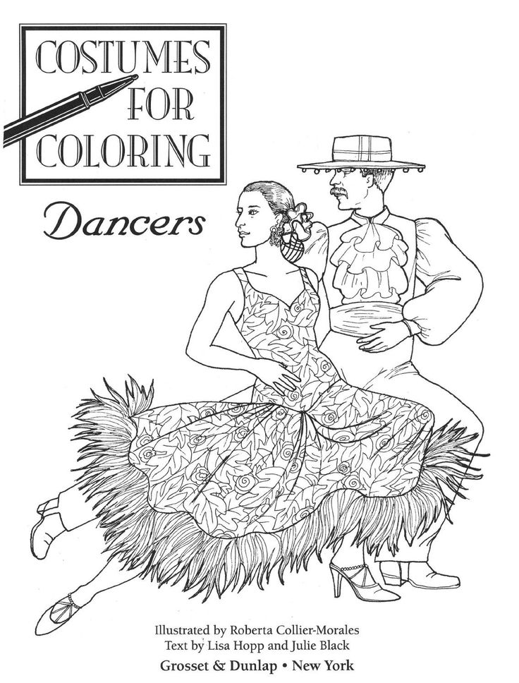 Ballet Costumes Coloring Book Coloring Pages