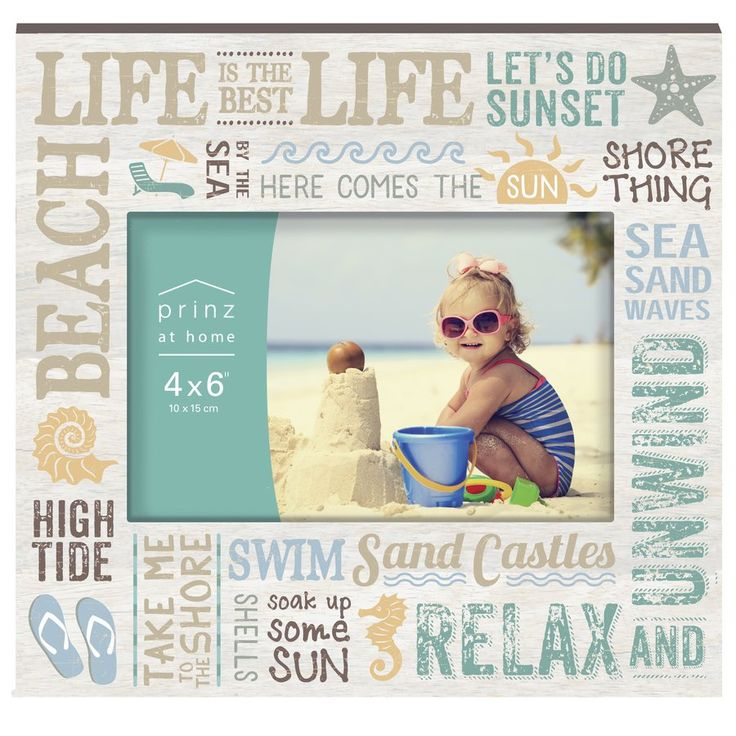 Water's Edge 'Coastal' Printed Paper Picture Frame