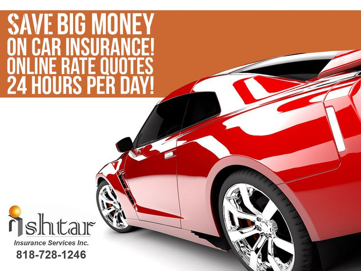 Request a free car insurance quote online 24 hours a day at www.ishtarinsurance.com. You could save BIG money on your Van Nuys car insurance.