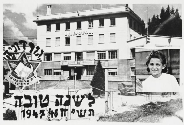 Jewish New Year's card with a photo of Bertha Magid superimposed on a photograph of the Selvino children's home. Italy, 1947.
