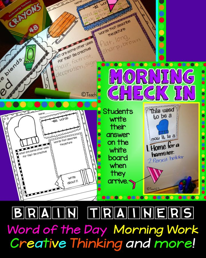 Winter Word of the Day: Brain trainers are a fun way to incorporate out-of-the-box thinking with word of the day.$