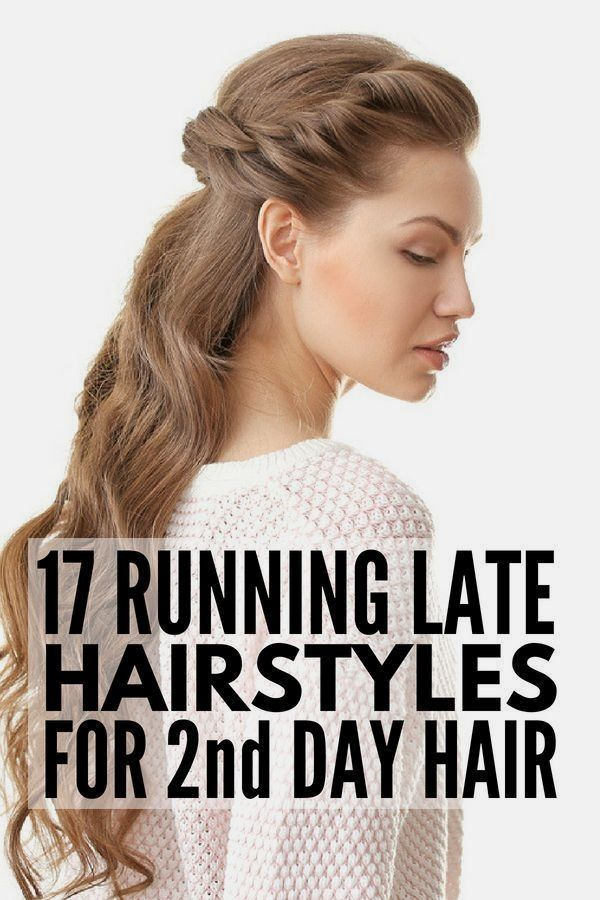 Pin By Tvek On Beauty Running Late Hairstyles Second Day Hairstyles Long Hair Styles