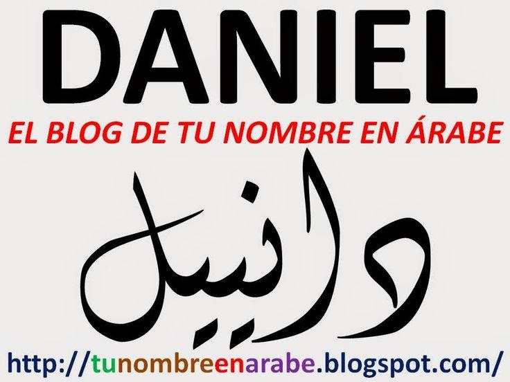 Daniel en Arabe para Tatuajes