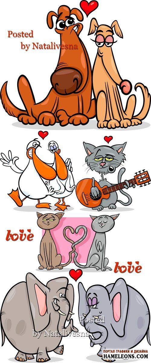 Романтические анимационные пары животных - собаки, коты, гуси, слоны в векторе