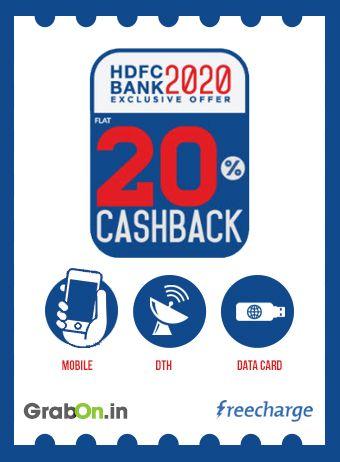 hdfc credit card cash back make my trip