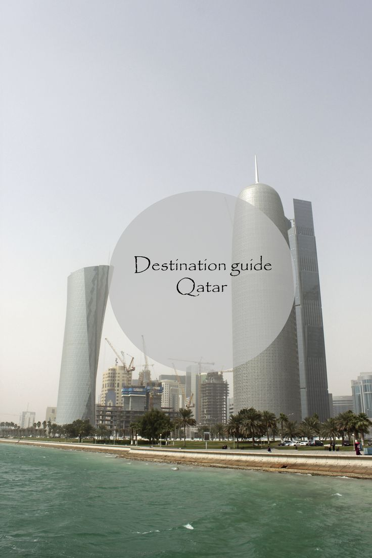 A destination and budget guide to Qatar http://aworldofbackpacking.com/destination-guide-qatar/
