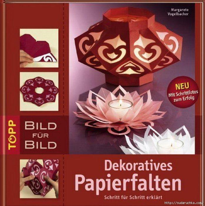 """""""Dekoratives Papierfalten"""". Dekorative Papierprodukte .. Sprechen Sie mit LiveInternet - Russian Service Online Diaries"""