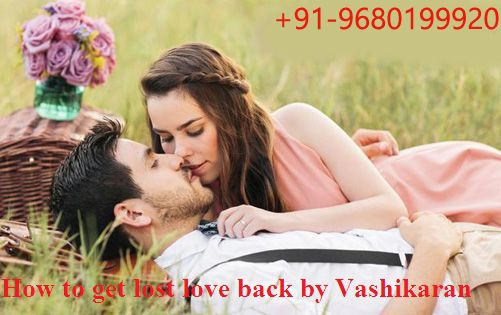 How to #GetLoveBack By Vashikaran :- Love plays an important role in our life.  Without love we cannot imagine our life. It is a beautiful thing we keeps the two hears together. Love life is not easy for us. First of all it is very difficult to find a true most powerful #vashikaranmantra for love in life and if you found it then it became difficult to achieve it. Our society does not allow for love life.  Powerful vashikaran mantra for love-spell  is also considers as the second name of God.