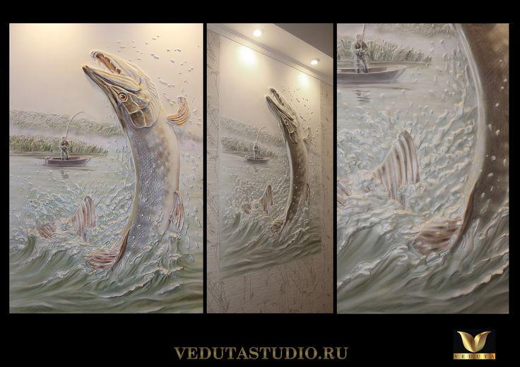 """Барельеф Veduta studio. """"Рыба"""" Выполнен в частном интерьере .Зона над камином"""
