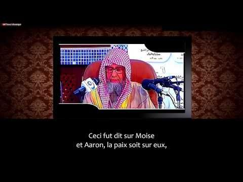 En défense au Cheikh Mohammed ibn Abdelwahhab ( عبد الوهاب) Salih Fawzan - YouTube