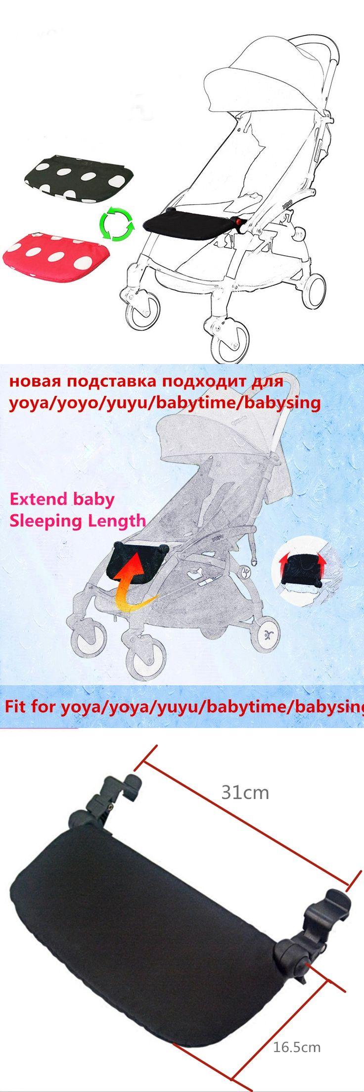 2017 new baby stroller accessory footrest black 16cm longer general footboard for babytime yoya stroller baby sleep extend boar
