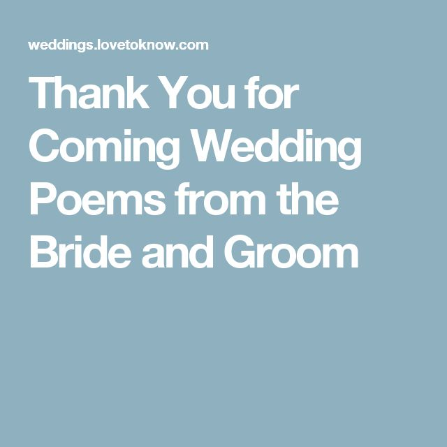 Thank You for Coming Wedding Poems from the Bride and Groom