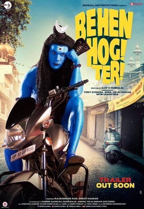 Watch Behen Hogi Teri Full-Movie