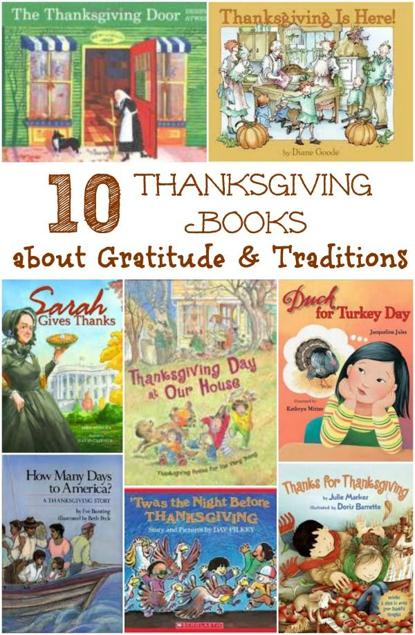 Thanksgiving pictures books for kids - stories about gratitude and tradition!