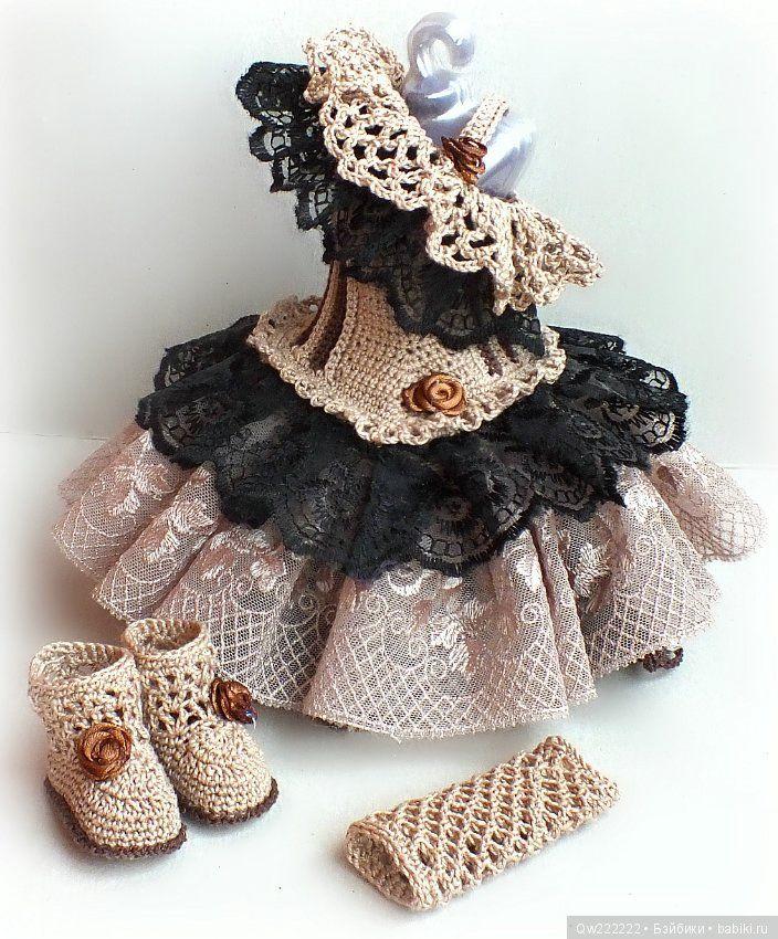 1849 besten crochet Bilder auf Pinterest | Häkelmaschen, Häkeln und ...