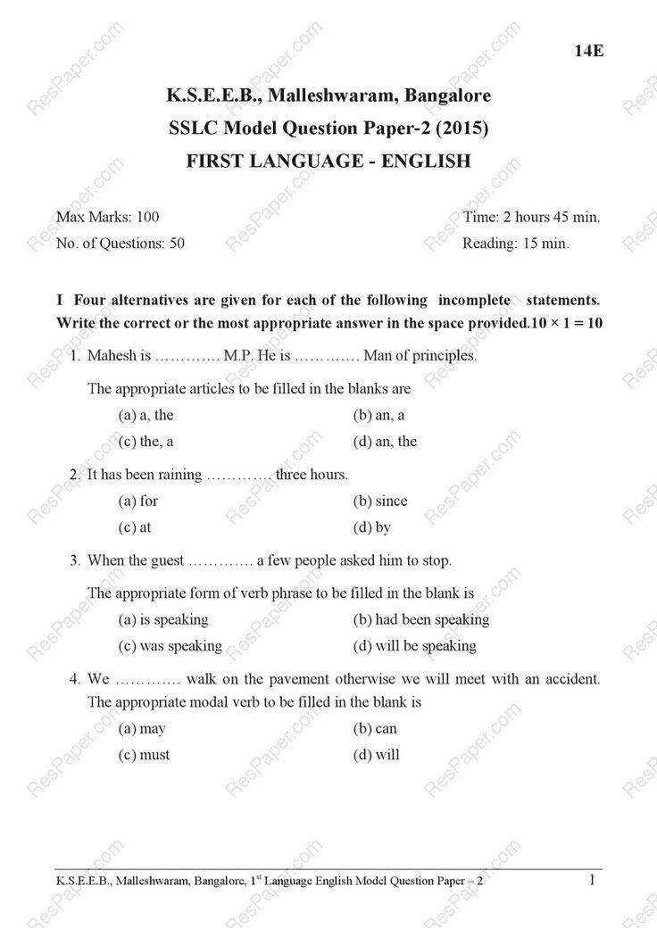SSLC Model Question Papers 2015 I Language : ENGLISH SET-2 - ResPaper.com