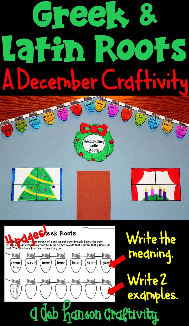 A December Greek and Latin Roots Craftivity! Read the root on each bulb and write its meaning. Then, students generate two example words! (Includes 28 common roots!) Standards-based activity that makes a great winter or holiday bulletin board!