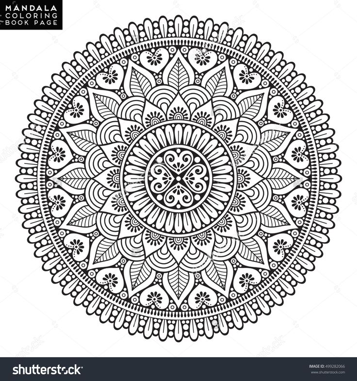 504 best Mandala design images on Pinterest Adult coloring - copy extreme mandala coloring pages