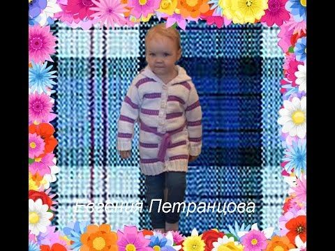 кардиган для девочки 3 лет, вязание спицами
