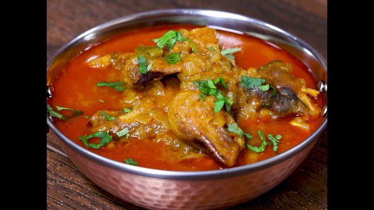 Mutton Paya |  Mutton Paya Recipe