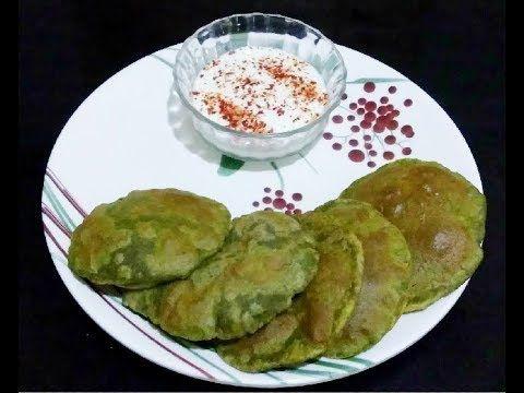 मसाला पूरी   Masala Poori   Breakfast recipes   Indian Recipes   Hindi Audio English Subtitles