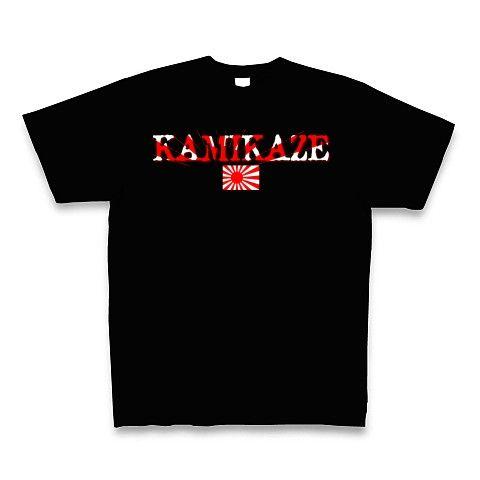 KAMIKAZE Tシャツ Pure Color Print(ブラック)