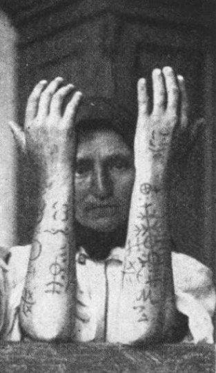 Хорватские традиционные татуировки
