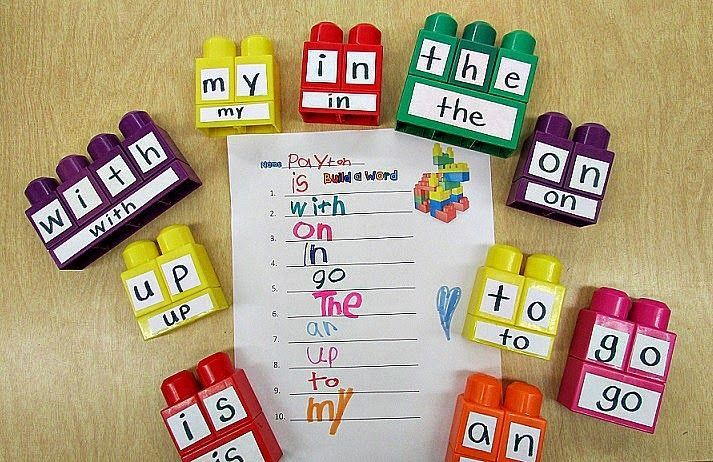 Building Sight Words with Mega Blocks.  This would work with any words, of course!  Great center idea! #Kindergarten
