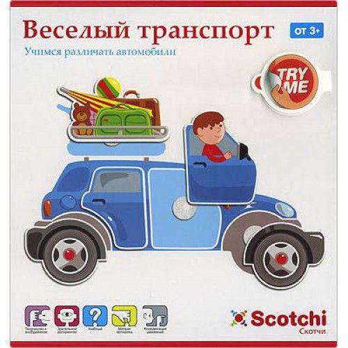 """Набор """"Веселый транспорт"""", Scotchi ~250 Набор намного сложнее, возраст +3."""