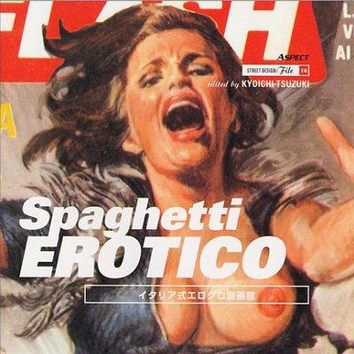 Street Design File 16 - Spaghetti Erotico. I found this on shop.visualjunkie.no