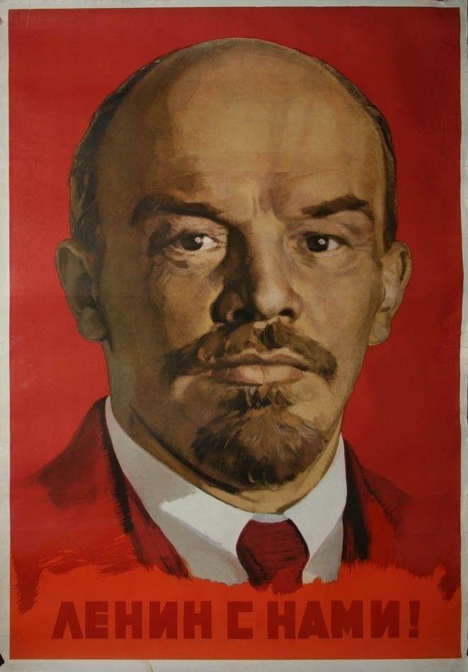 Lenin with us