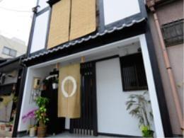 Kyoto Guesthouse Hannari Facilities