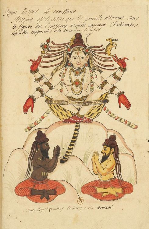 "Shiva in his form of Dakshinamurthy ""Indian Gods"", One album of 34 illustrations. 1688-1725.  Painted in gouache by French missionaries. Southern Andhra Pradesh, India. (via Bibliothèque nationale de France)"