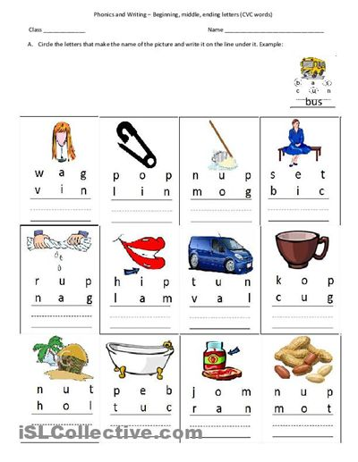 CVC words-beginning, middle, ending letters worksheet ...
