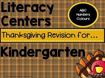 This 190 pages Collection includes many strengthening activities for revision over Thanksgiving.There are :*flashcards*exercises*projects*coloring pages*thanksgiving themed papers and much more.Letters and Vocabulary:-ABC Flashcards-Beginning letter exercises-Spelling Exercises-Find and color the letters exercises-More words beginning with the same letter sheetsNumbers - Counting -Addition and Subtraction:-1-20 Flashcards-Counting exercises-Count, cut and glue the pumpkins exercises-Choose…