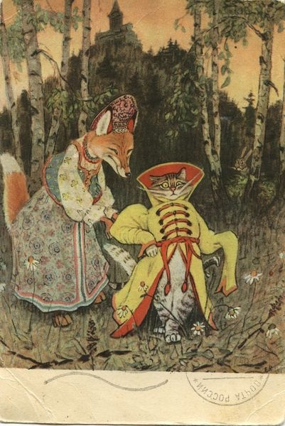 Evgenii Rachev, The Cat and the Fox, vintage fairy tales