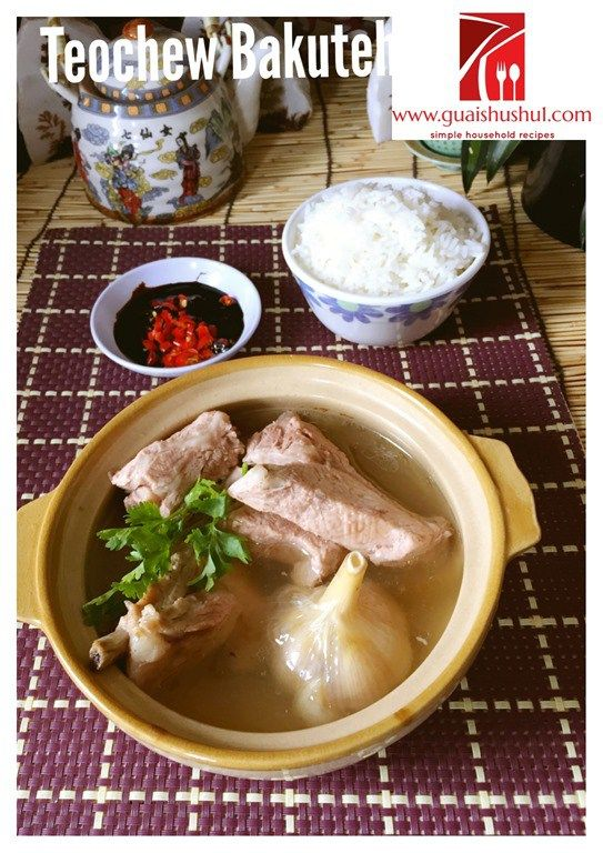 INTRODUCTION I already have a bakuteh recipe but it is a Malaysian version and mostly comprises of spices and herbs. The soup are usually brownish and if you are interested, you can refer to this post: Pork Rib In Chinese Tea? – Spice Bakuteh (Bak Kut Teh) (香料肉骨茶) But this is difference from the famous …