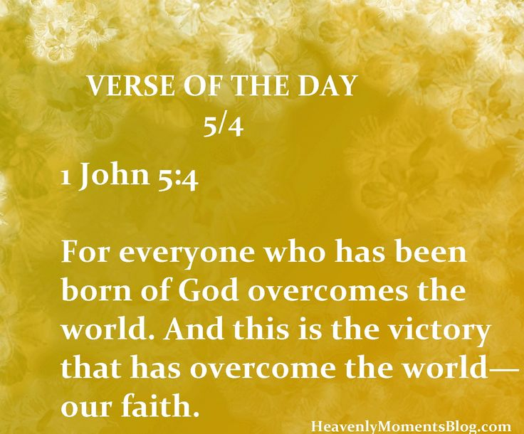 VERSE OF THE DAY 5/4: 1 John 5:4 For everyone who has been born of God overcomes the world. And this is the victory that has overcome the world—our faith. #JESUS #CHRIST #JESUSCHRIST #GOD #LORD #HEAVEN #BIBLE #QUOTE #VERSE #SCRIPTURE #VERSEOFTHEDAY #FAITH #HOPE #JOHN #GOSPEL