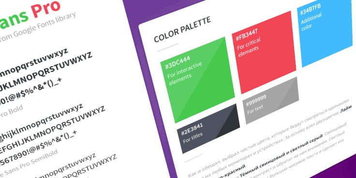 Free Multicolor Mobile UI Kit - ByPeople