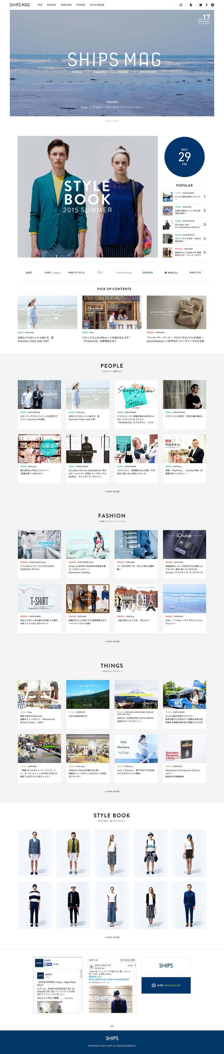 SHIPS MAG   Grids   Web/グラフィック(紙)デザインのリンク集・ポータルサイト