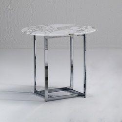 Londra | Tavolini d'appoggio / Laterali | Porada