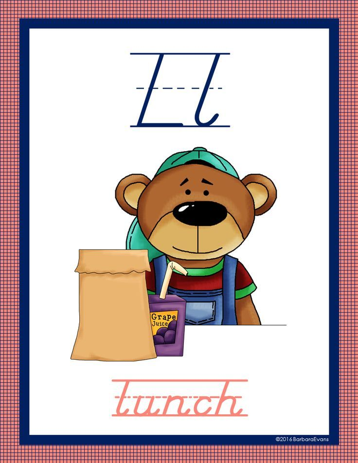 Adorable bear graphics for D'Nealian alphabet posters.  2 sizes of letter posters.  Plus 11 color posters.  Coral & navy theme.  $