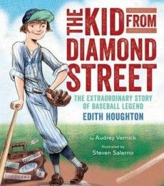 Vernick, Audrey. The Kid from Diamond Street